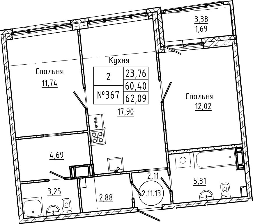 3Е-комнатная, 62.09 м²– 2
