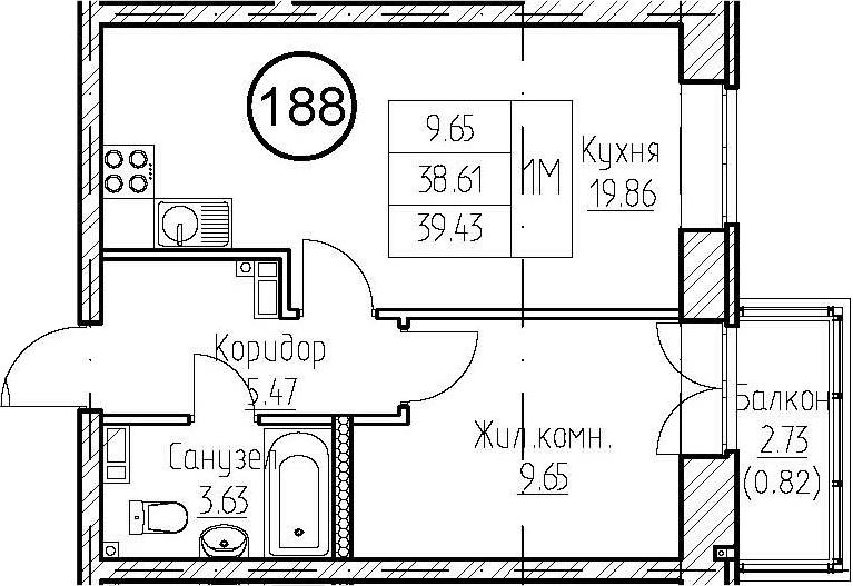 1-к.кв, 39.43 м², от 3 этажа
