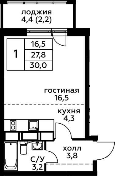Студия, 30 м²– 2