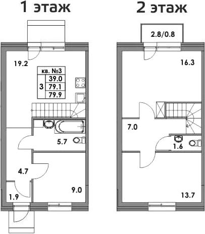 Таунхаусы, 81.77 м²