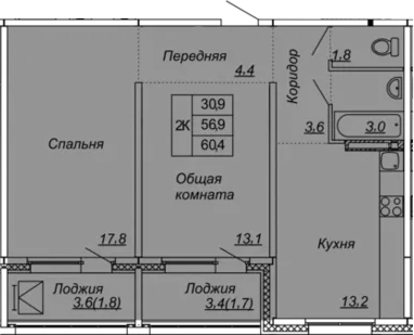 2-комнатная, 60.4 м²– 2