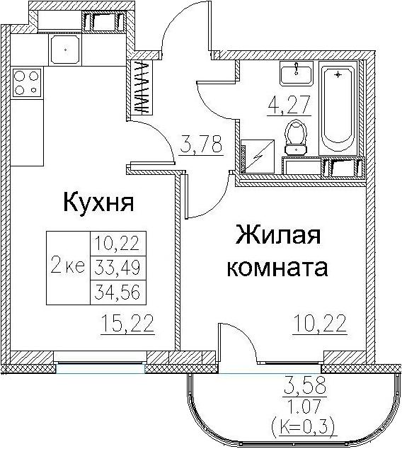 2Е-к.кв, 34.56 м²