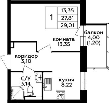 1-к.кв, 29.01 м²