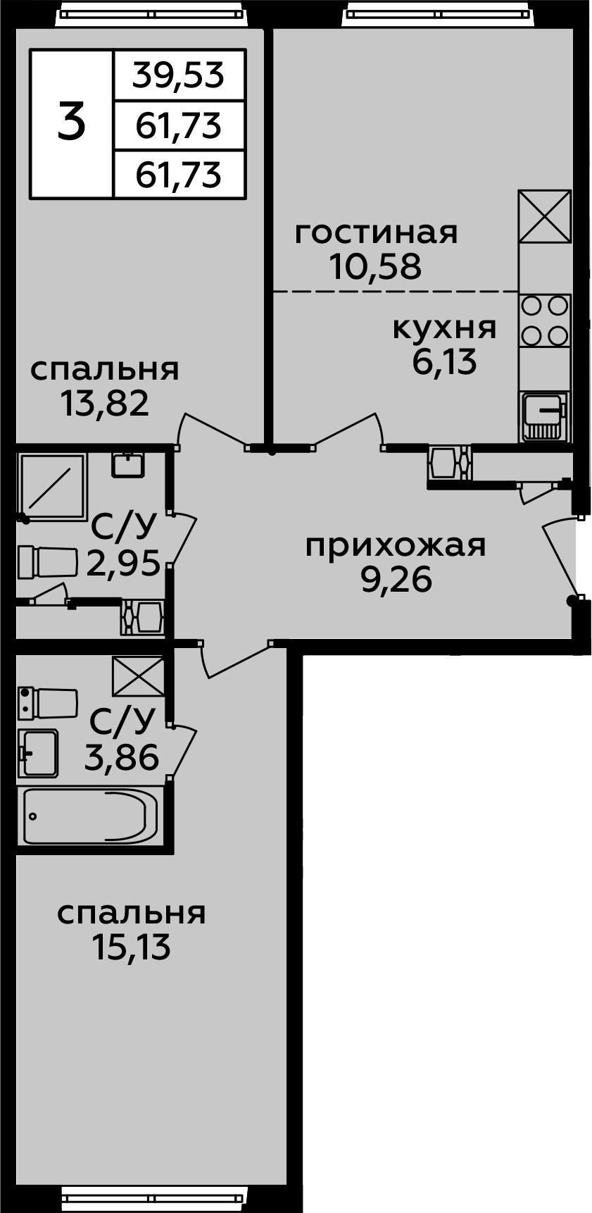 3Е-комнатная, 61.73 м²– 2