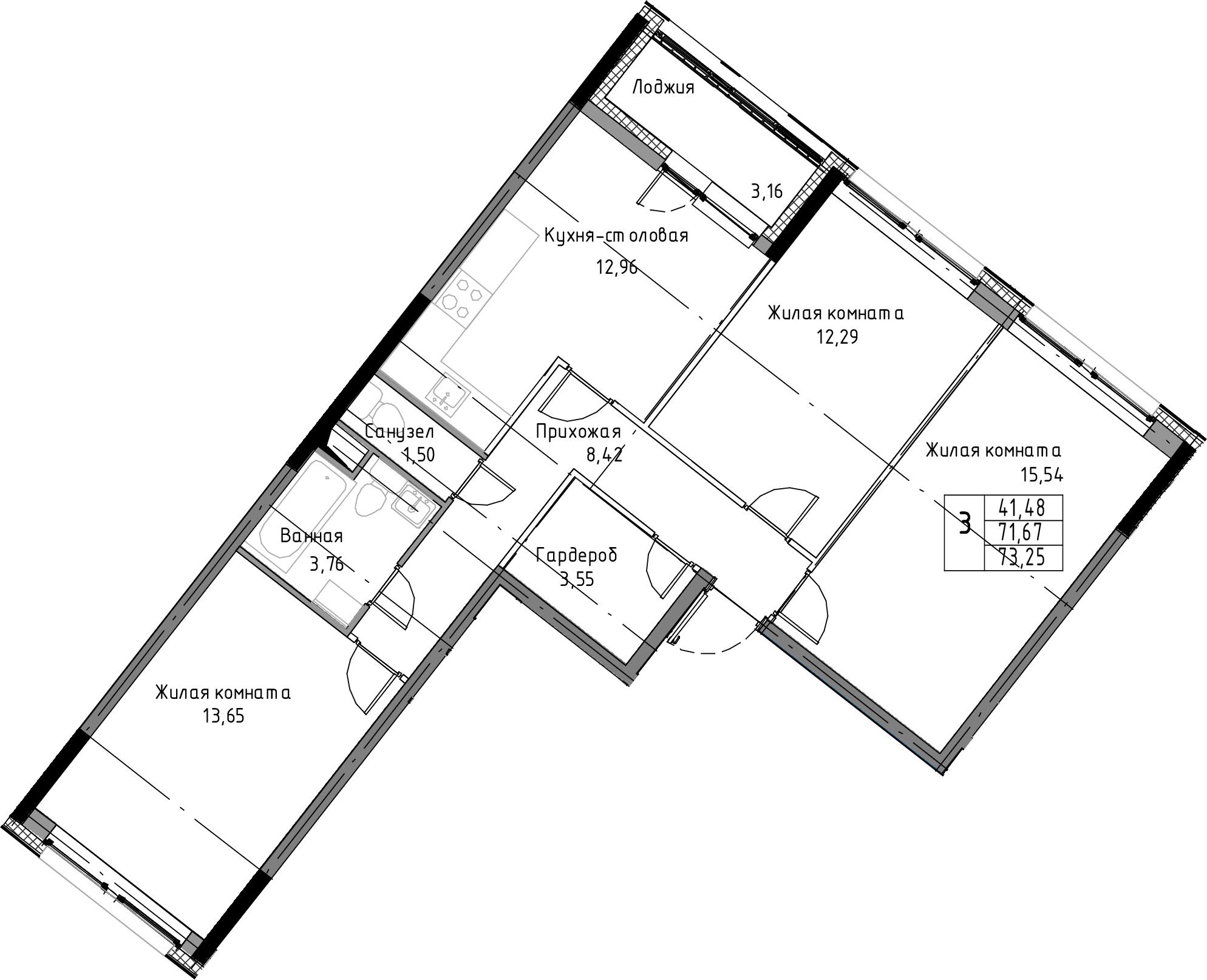 3-к.кв, 73.25 м²