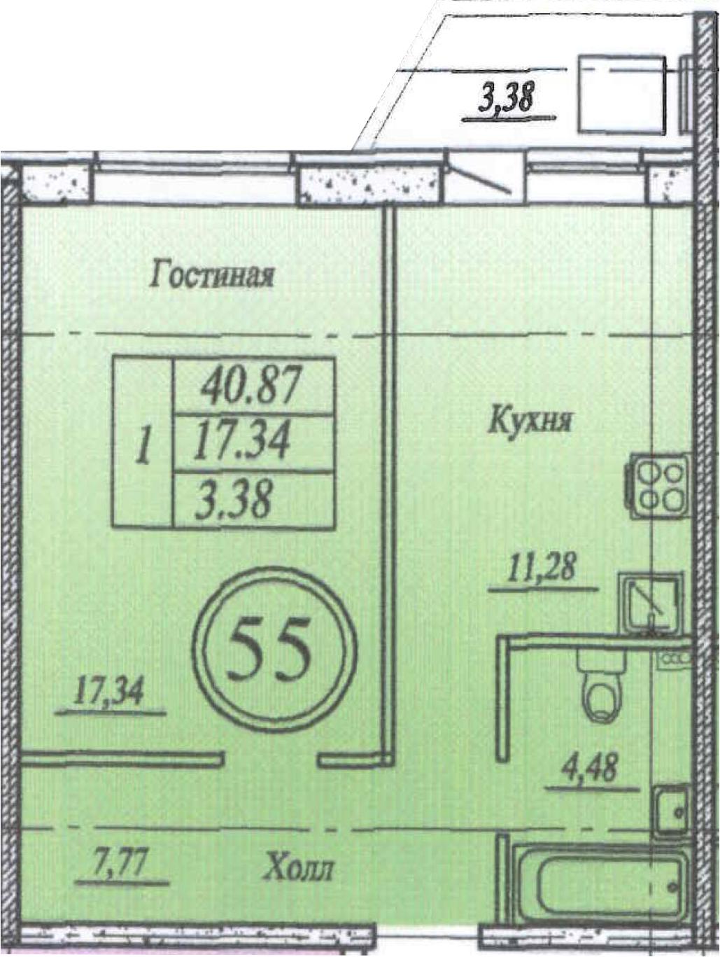 1-комнатная, 41.3 м²– 2
