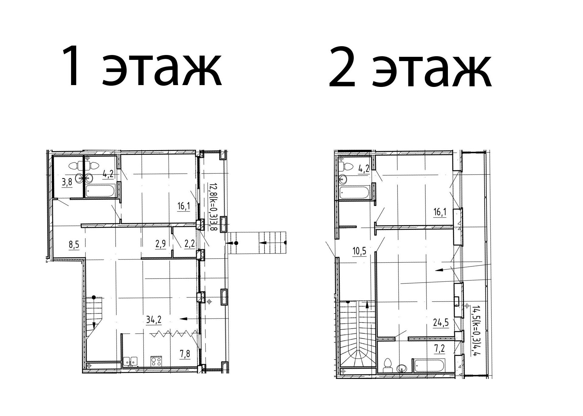 4-к.кв, 169.54 м²