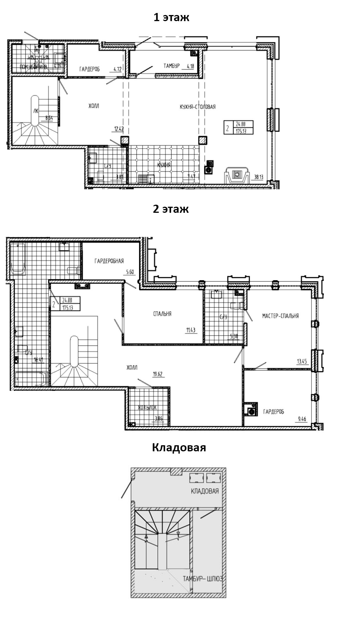 3Е-комнатная, 175.13 м²– 2