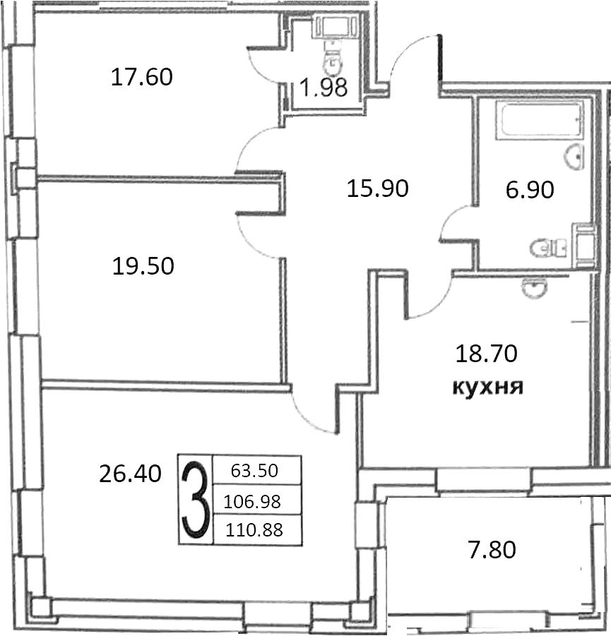 3-комнатная, 109.32 м²– 2