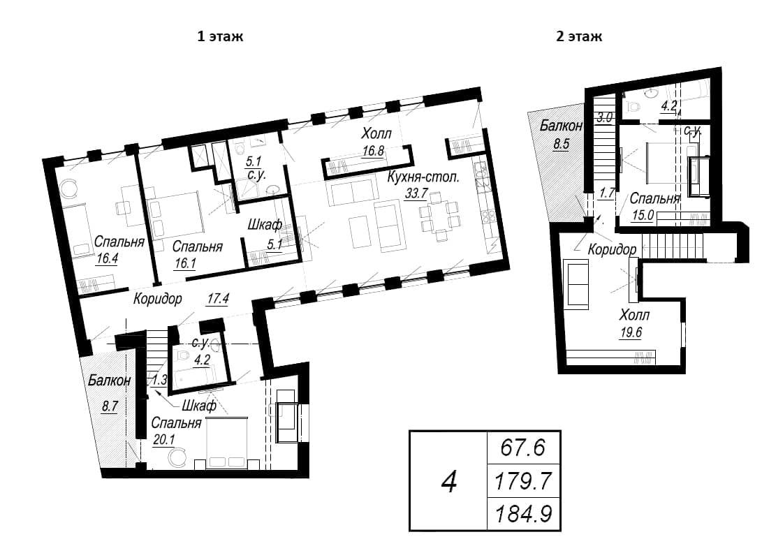 5Е-к.кв, 184.9 м²