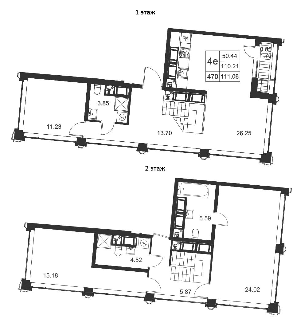 4Е-комнатная, 111.06 м²– 2