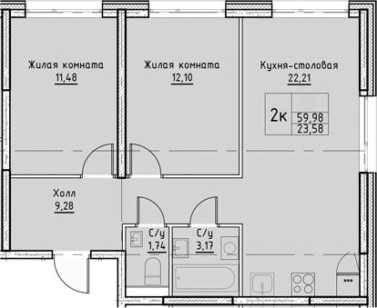 3Е-комнатная, 59.98 м²– 2
