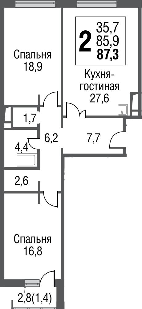 3Е-комнатная, 87.3 м²– 2