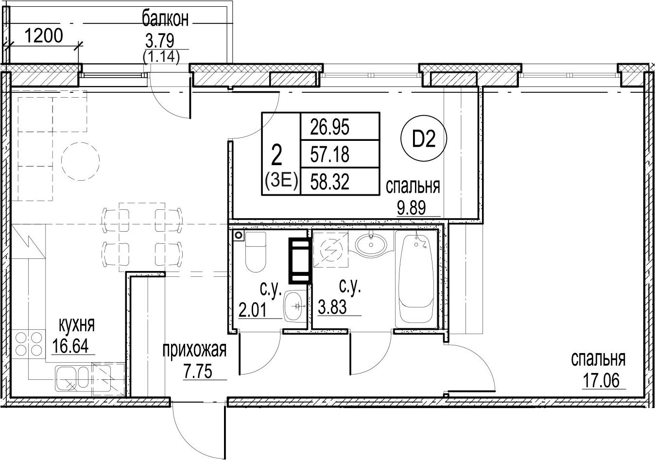 3Е-комнатная, 58.32 м²– 2
