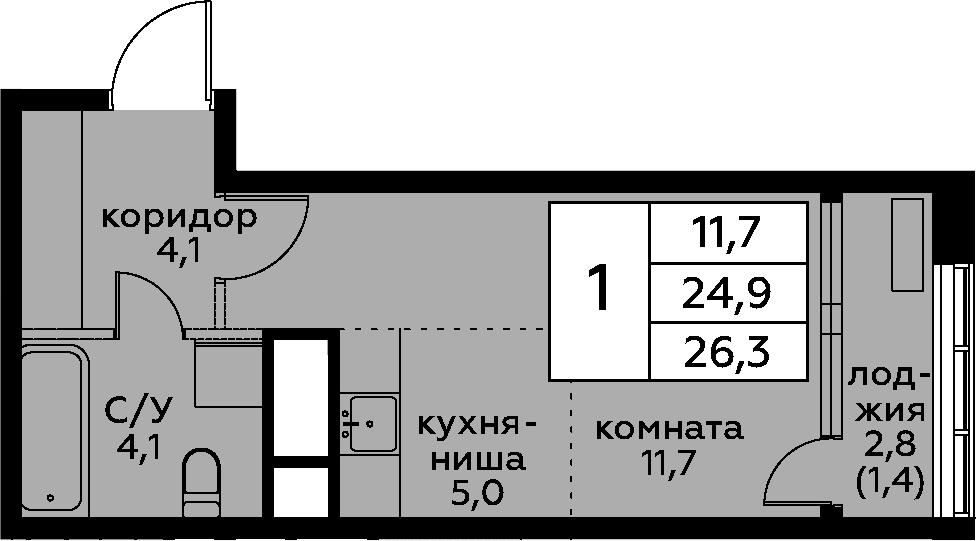 Студия, 27.7 м²