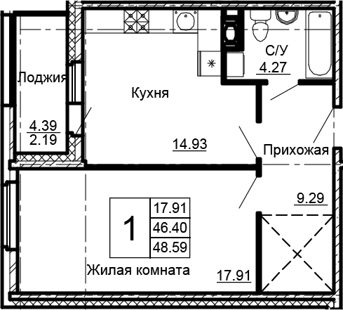 1-комнатная, 48.59 м²– 2