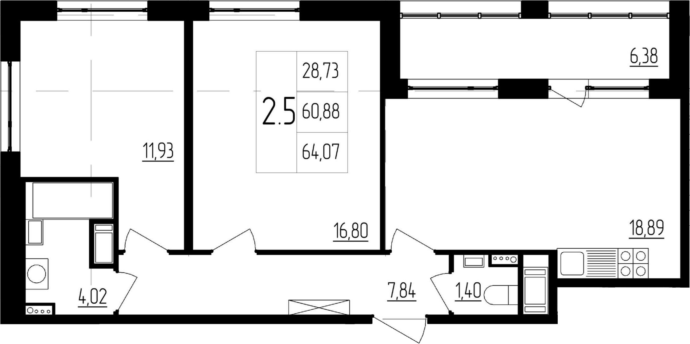 3-к.кв (евро), 67.26 м²