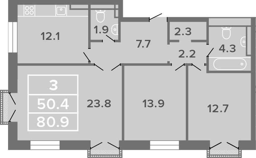 3-комнатная, 80.9 м²– 2
