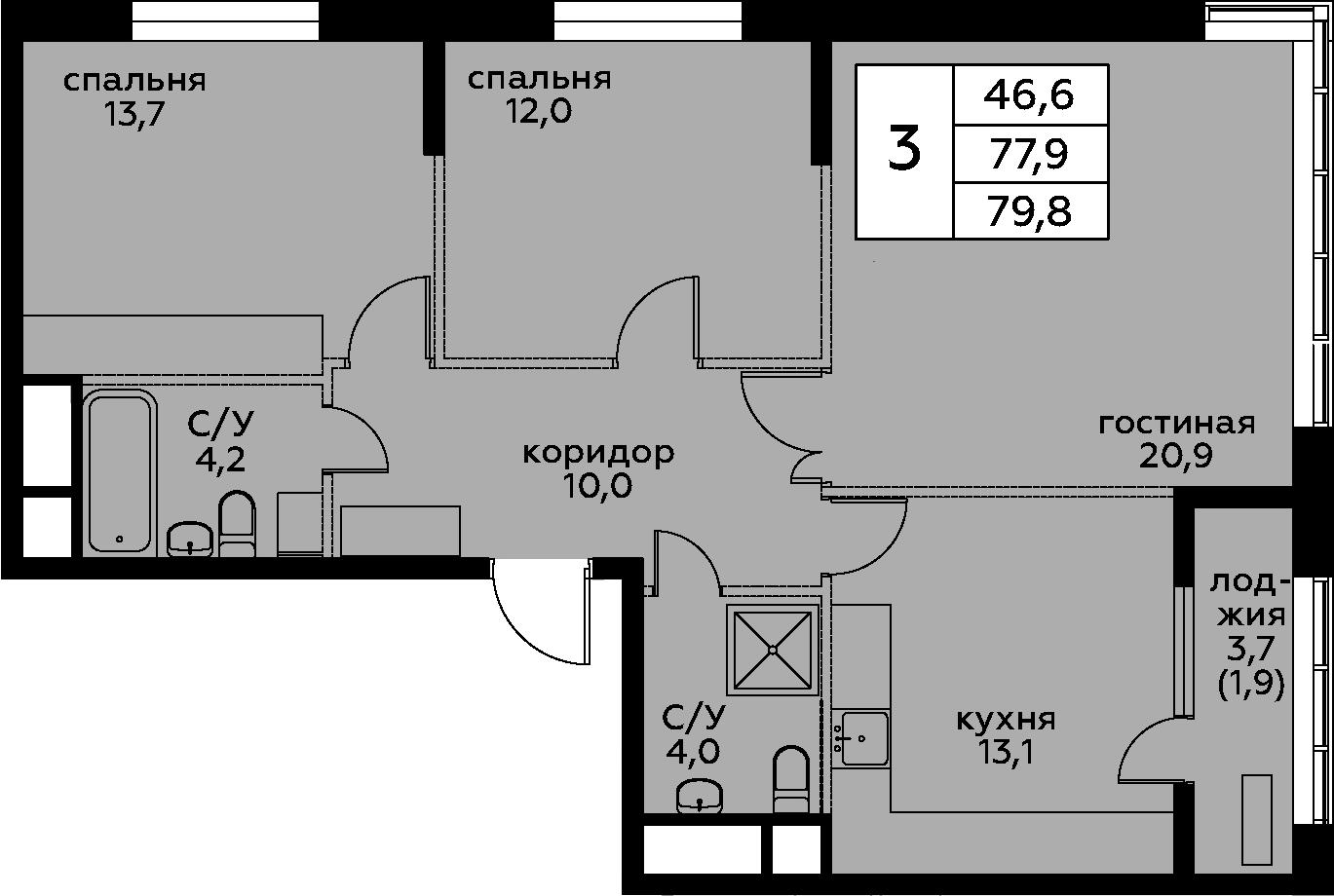 3-к.кв, 81.7 м²