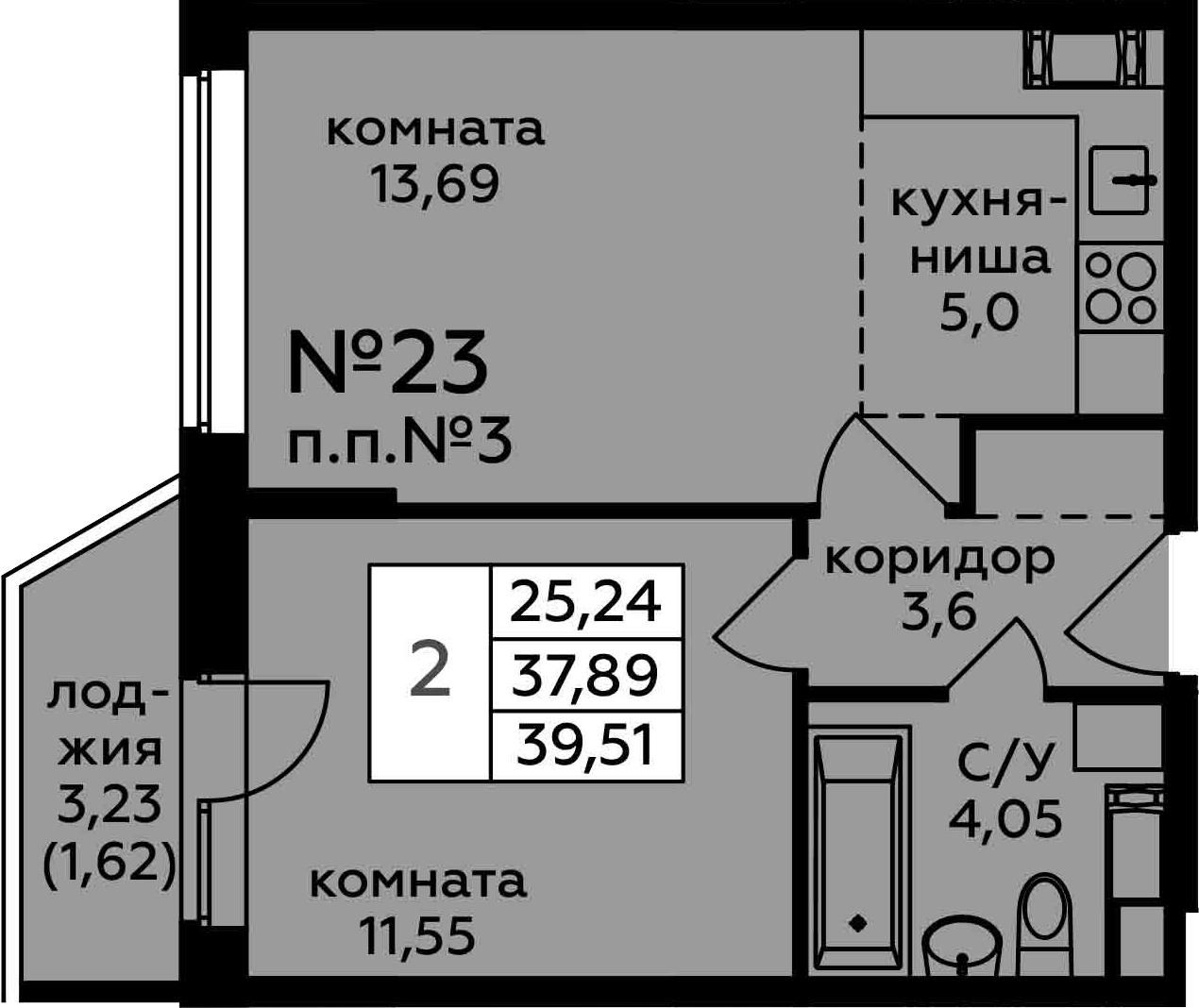 2-к.кв (евро), 41.13 м²