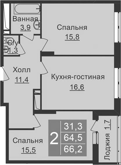 3-к.кв (евро), 67.9 м²