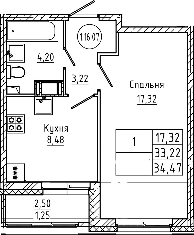 1-к.кв, 34.47 м², от 3 этажа