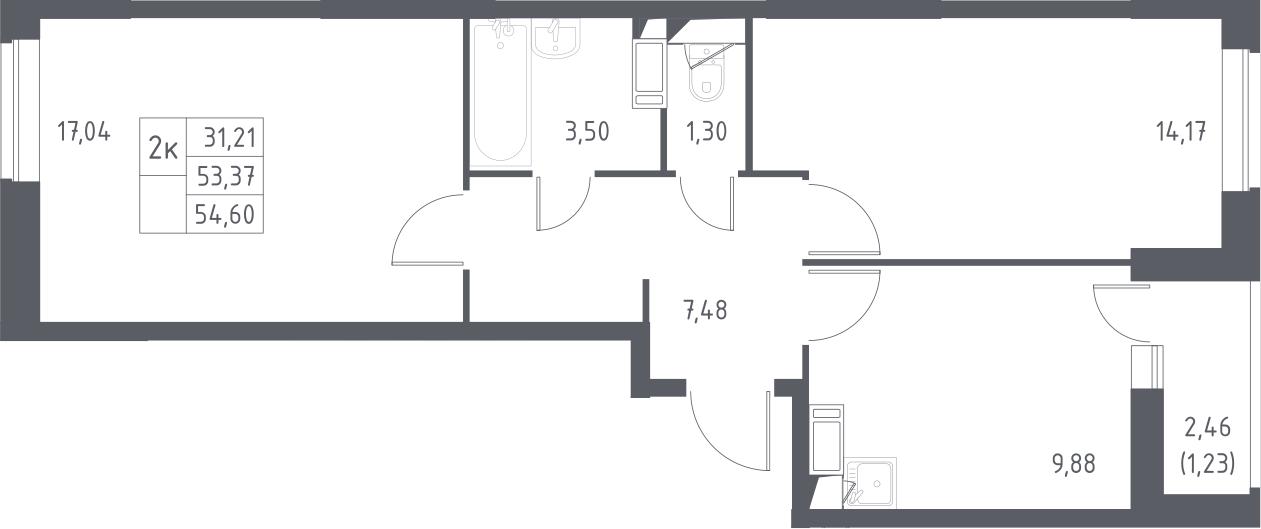 2-комнатная, 54.6 м²– 2