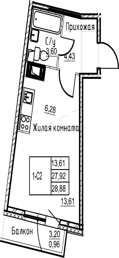 Студия, 28.88 м²– 2
