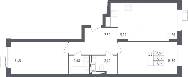 3Е-к.кв, 57.77 м², 13 этаж