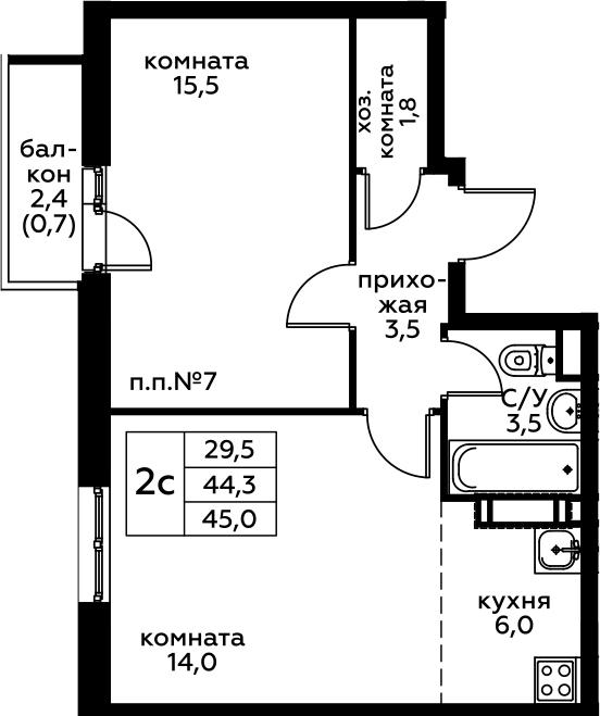 2Е-комнатная, 45 м²– 2
