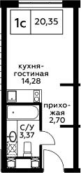 Студия, 20.35 м², 13 этаж