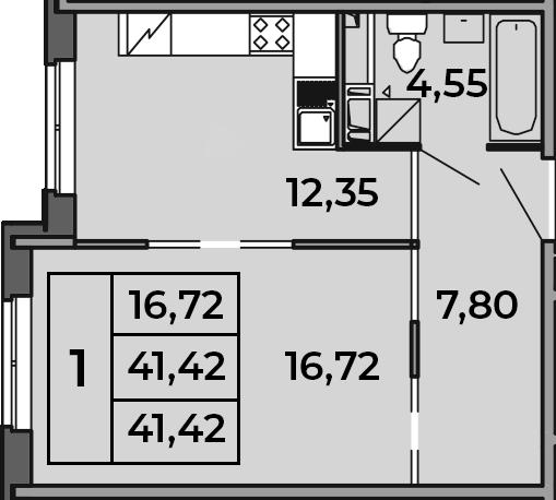 1-комнатная, 41.42 м²– 2