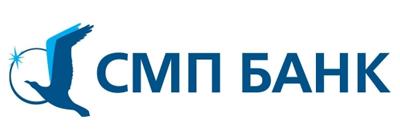 СМП Банк (АО)