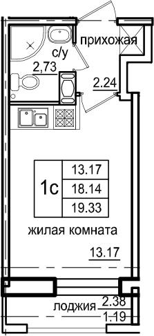Студия, 20.52 м²
