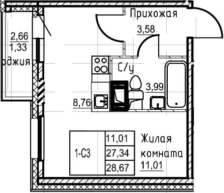 Студия, 28.67 м²– 2
