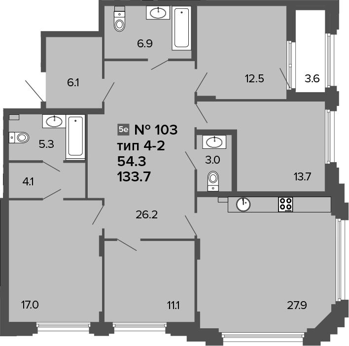 5Е-к.кв, 133.7 м²