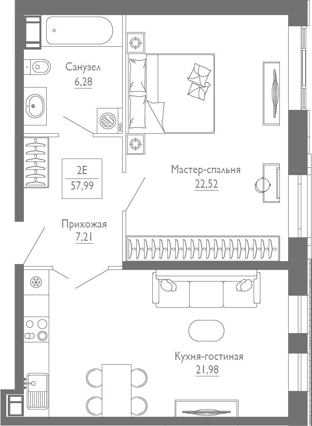 2Е-к.кв, 57.99 м², 2 этаж
