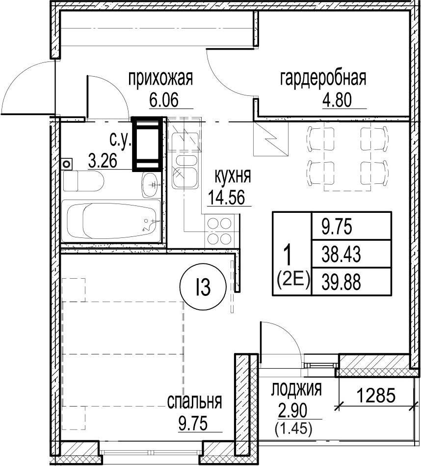 2Е-комнатная, 39.88 м²– 2