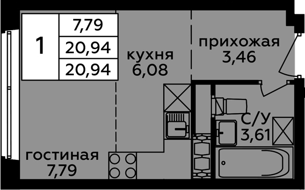 Студия, 20.94 м²