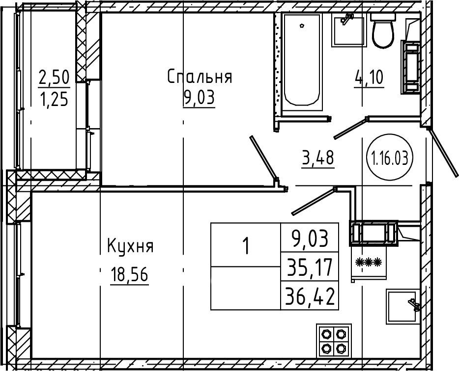 2Е-к.кв, 36.42 м², от 3 этажа