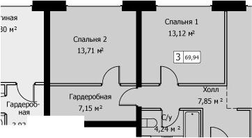 3Е-комнатная, 69.94 м²– 2