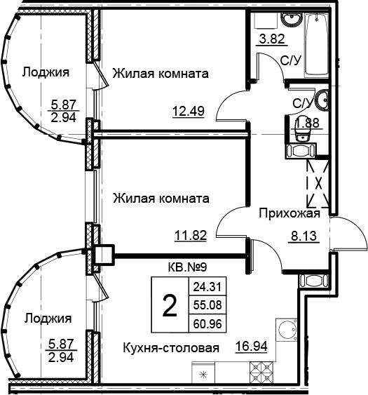 3-к.кв (евро), 66.84 м²