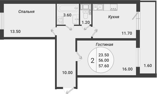2-к.кв, 57.6 м²