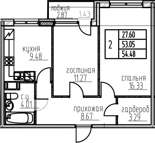 2-к.кв, 54.48 м²
