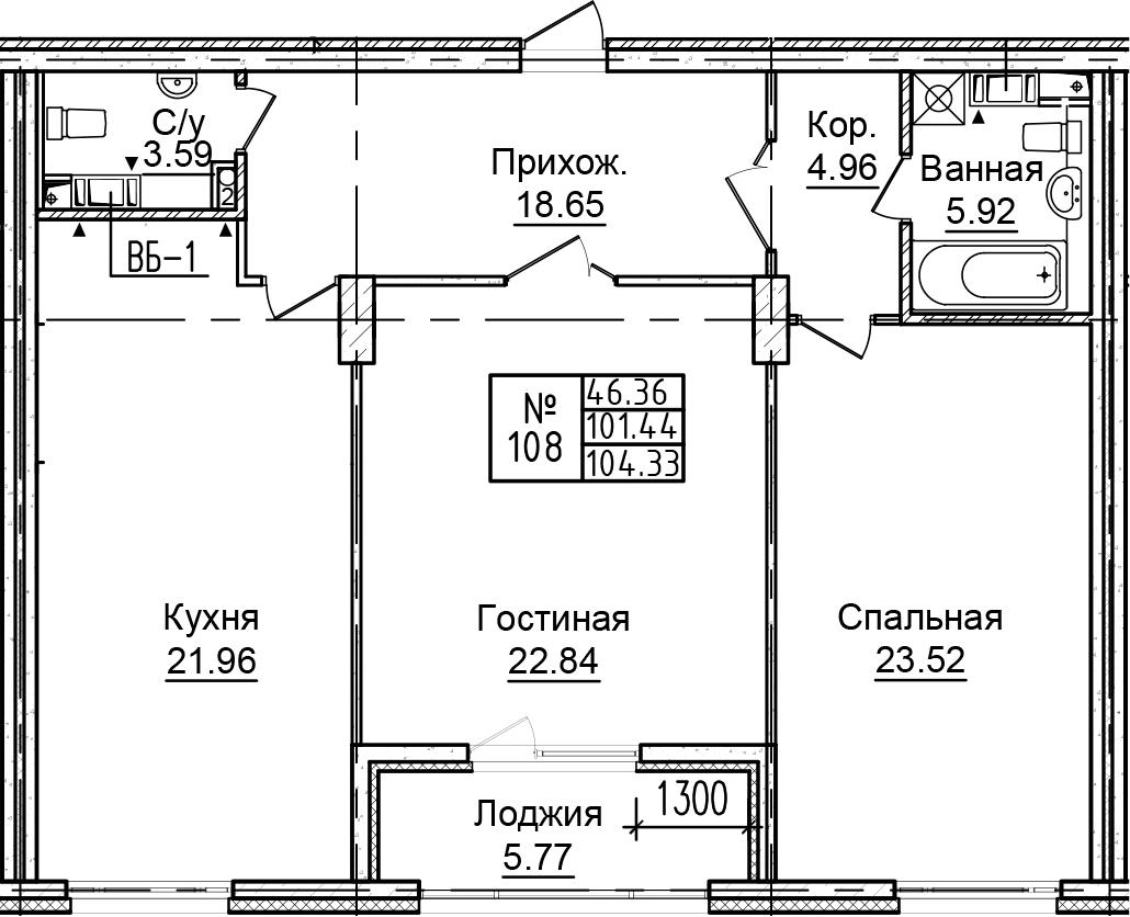 3-к.кв (евро), 107.21 м²
