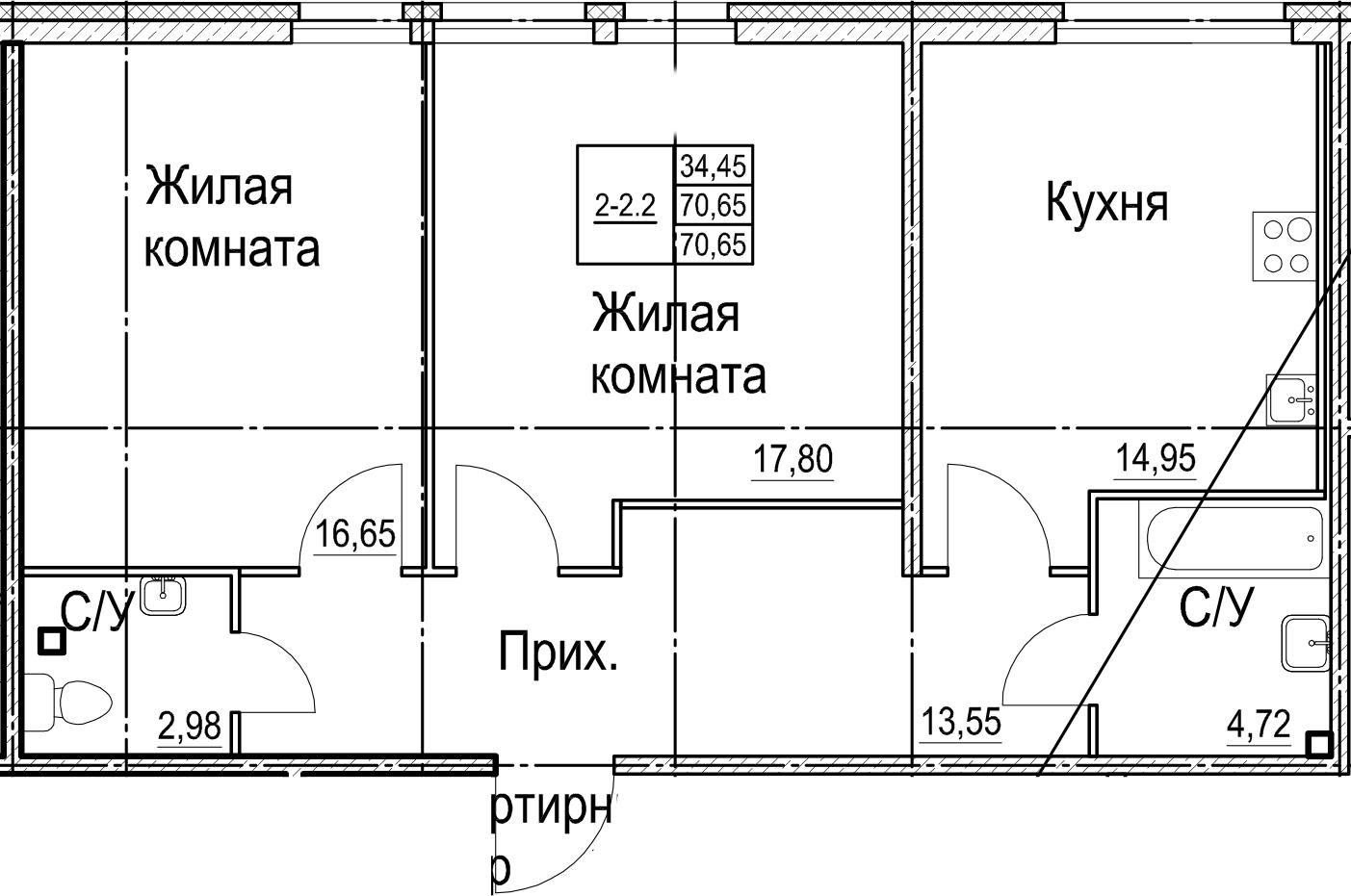 2-к.кв, 70.65 м², 2 этаж