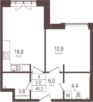 2Е-комнатная, 46.3 м²– 2