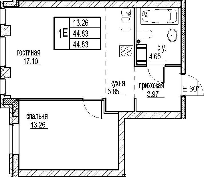 2Е-комнатная, 44.83 м²– 2