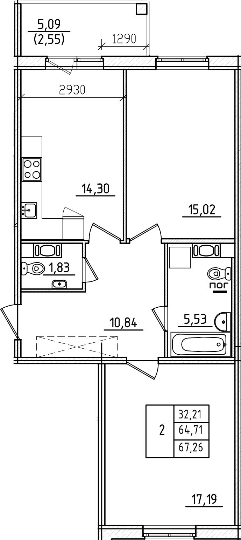 2-к.кв, 67.26 м², от 2 этажа