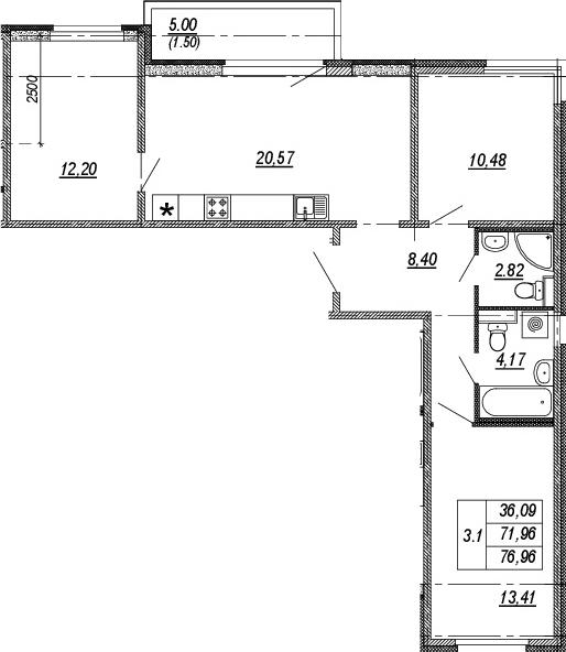 4Е-комнатная, 71.96 м²– 2